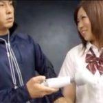 【奥村友真 女性向け】放課後、体育教師に呼び出され二人きりでえっちな秘密の授業♥